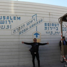 Rosh Hanikra (Israel/Lebanon border)